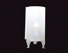 Omus Lamp